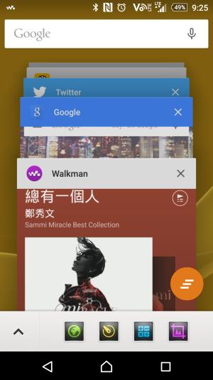 wpid-screenshot_2015-05-03-21-25-04.png