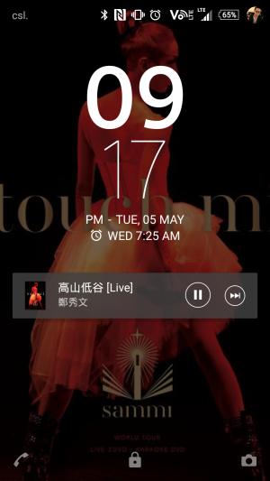 wpid-screenshot_2015-05-05-21-17-13.png