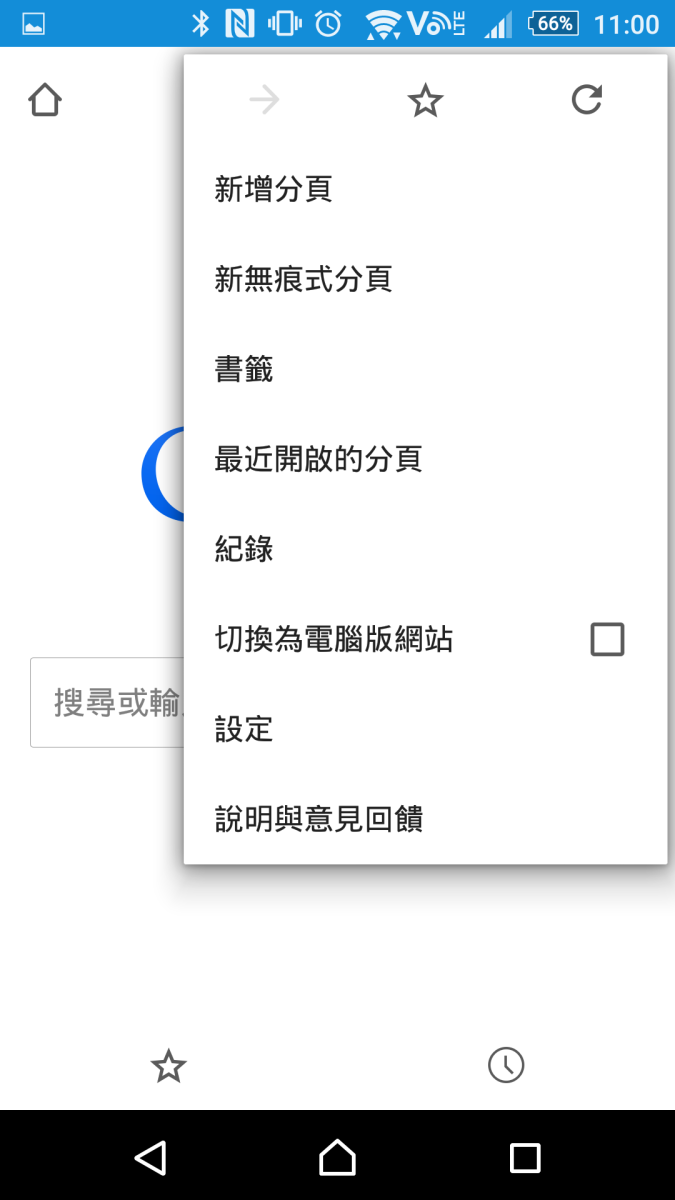 Chrome for Android 迷一般的中文介面
